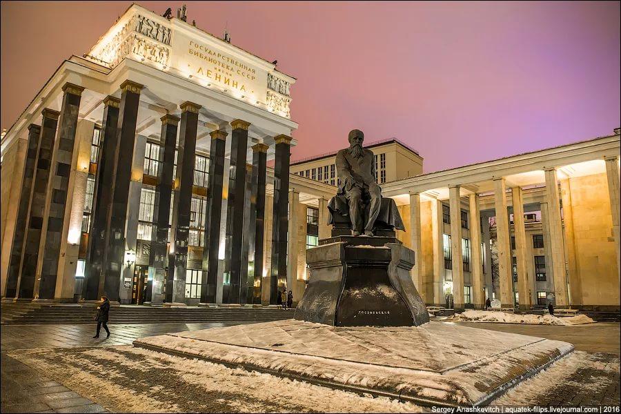 Единый электронный каталог РНБ и РГБ